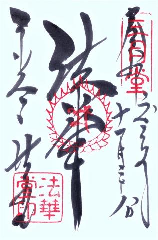 Image0028_2