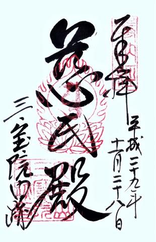 Image0030_2
