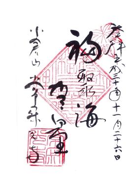 Image0053_2